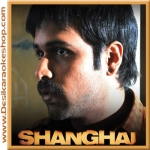 Duaa - Shanghai - 2012 - (MP3+VIDEO)