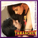 Pyaar Mein Dil Pe - Tamanchey - (VIDEO+MP3 Format)