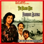 Tu Paas Hai - The Rajans - (VIDEO+MP3 Format)