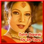 De De Gehra - Balbir Baporai - 2011 - (VIDEO+MP3 Format)